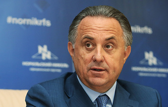 Vitaly Mutko, the Russian minister of sports