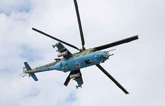 A Mi-24 helicopter