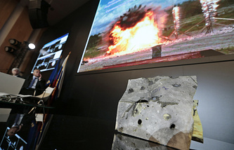 Russian missile manufacturer Almaz-Antey news conference dedicated to the MH17 crash