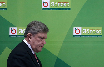 Founder of Russia's oldest liberal party Yabloko Grigory Yavlinsky