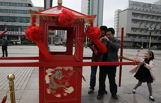 Public square in Dandong in northeastern China's Liaoning province