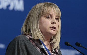 Russian human rights ombudsman Ella Pamfilova