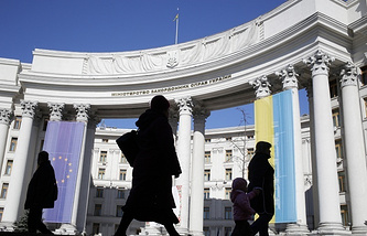 Ukraine's Foreign Ministry