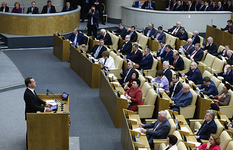 Russian Prime Minister Dmitry Medvedev in the State Duma