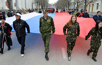 Celebrations of the second anniversary of Crimea's reunification with Russia in Sevastopol, the largest city in Crimea