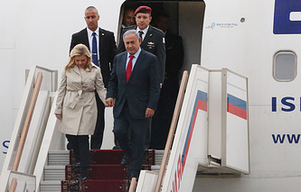 Benjamin Netanyahu arriving in Moscow on June 6