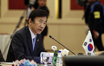 South Korean Foreign Minister Yung Byung-se