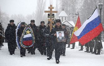 The funeral of Oleg Peshkov, a commander of the Russian Sukhoi Su-24 bomber aircraft downed on November 24, 2015 in Syria