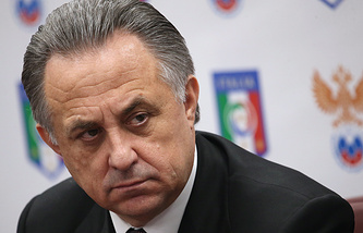 Russia's former sports minister Vitaly Mutko