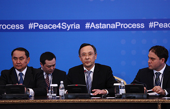 The International meeting on the Syrian settlement in the Kazakh capital, Astana