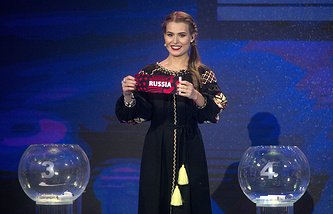 Draw ceremony of Eurovision 2017 song contest semifinals in Kiev, Ukraine