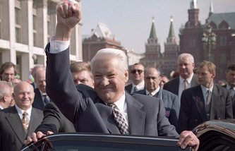 Russia's First President Boris Yeltsin