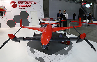 A remote-controlled convertiplane