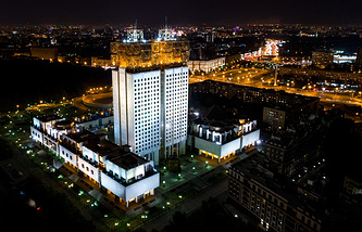 Russian Academy of Sciences building in Moscow