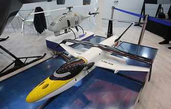 A model of wing-in-ground-effect craft