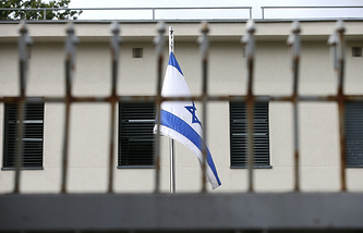 Embassy of Israel in Moscow