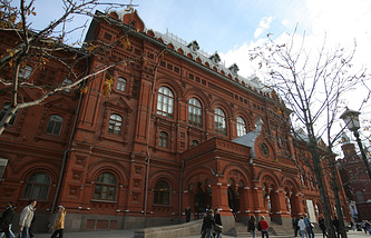 Russian State Historical Museum