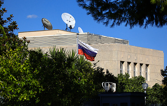 The Russian Embassy in Athens