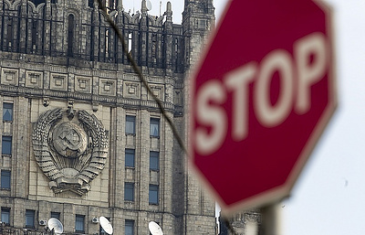 Moscow says US claims against Russia's combat readiness checks groundless