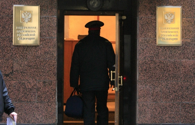 Entrance to the building of the General Prosecutor of Russia