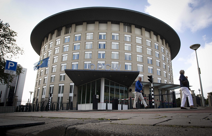 An exterior view of the Organization for the Prohibition of Chemical Weapons (OPCW) building in The Hague