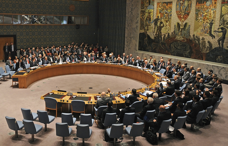 United Nations Security Council (archive)