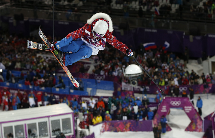 Marie Martinod of France competes in the Women's Freestyle Skiing Halfpipe Qualification