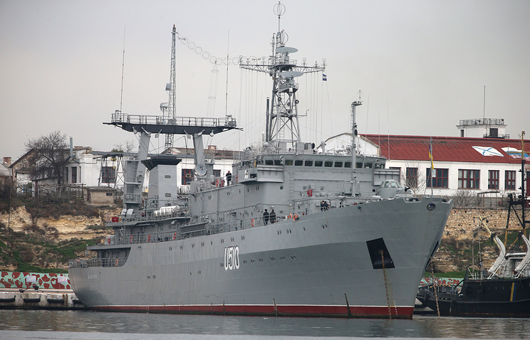 "Ukrainian Navy command and control ship ""Slavutych"""