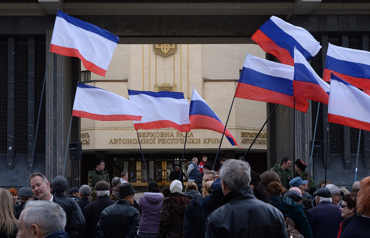 A demonstration in front of Crimea's parliament