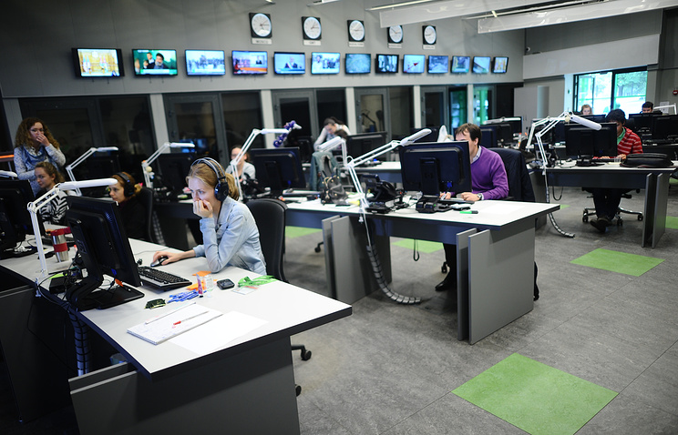 Russia Today newsroom (archive)