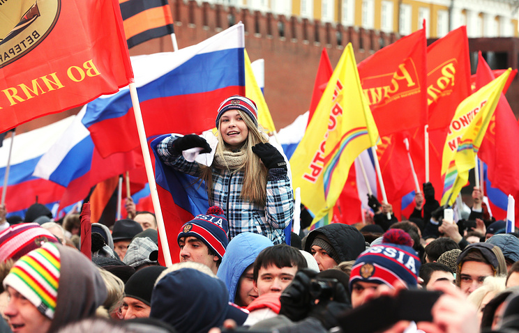 A demonstration in support of Russia's policy in Moscow