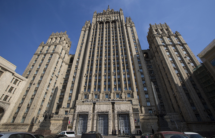 Foreign Ministry building in Moscow