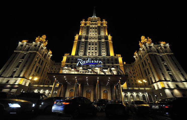 The forum is to take place in the capital's Ukraine Hotel (photo)