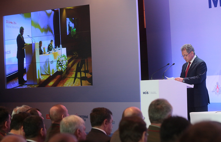 Russian Derfense Minister Sergei Shoigu speaks at the 3rd Moscow International Security Conference