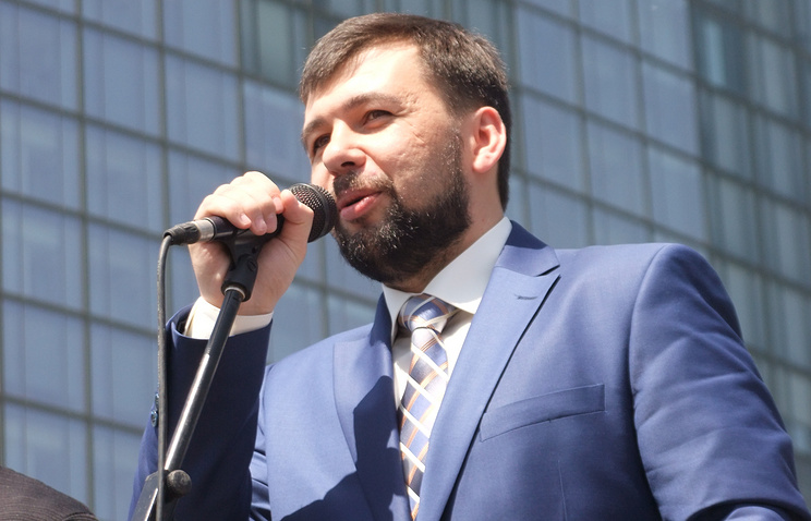Denis Pushilin, the chairman of the DPR Supreme Council presidium