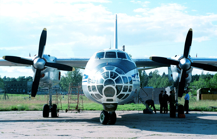 An-30B (archive)