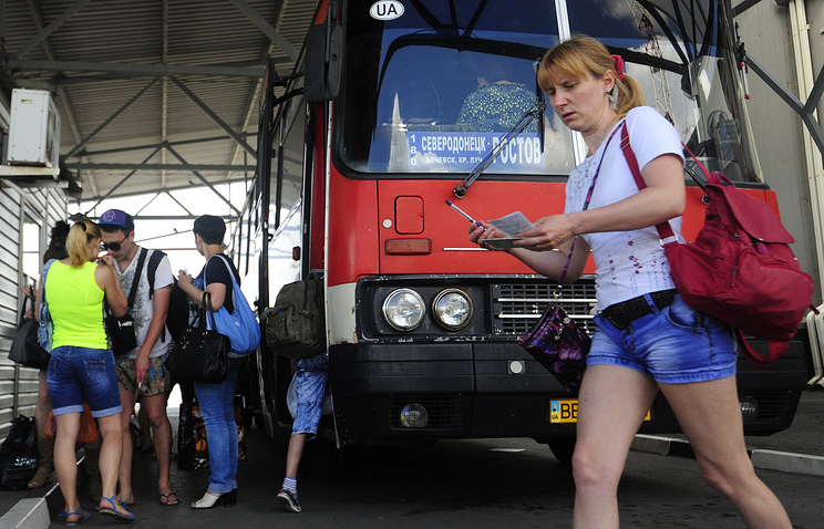 Ukrainian refugees on the border with Russia