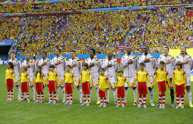 Colombian football team