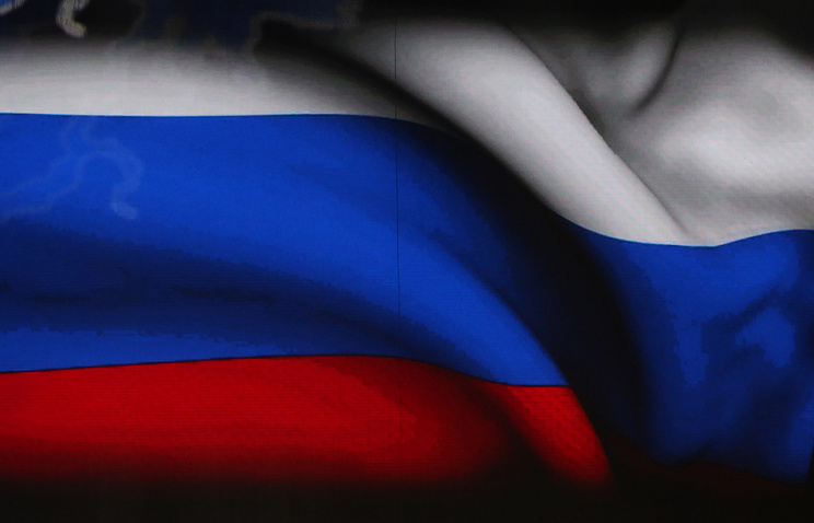 Russia's national flag