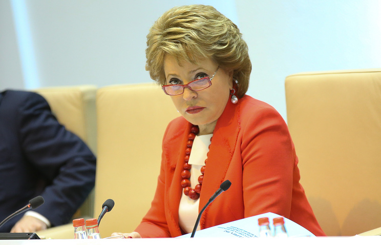 Speaker of Russia's upper house of parliament Valentina Matviyenko