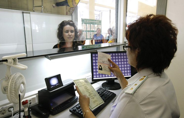Passport control on the Russian border (archive)
