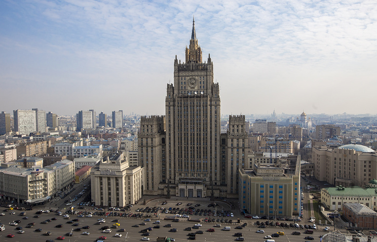 Russian Forign Ministry building in Moscow