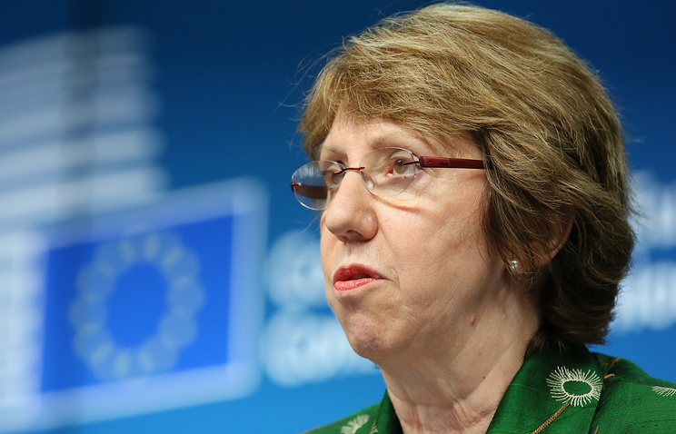 European Union High Representative for Foreign Affairs Catherine Ashton