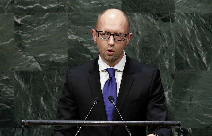 Ukrainian Prime Minister, Arseniy Yatsenyuk speaks during the general debate of the 69th session of the United Nations General Assembly at United Nations headquarters in New York, New York