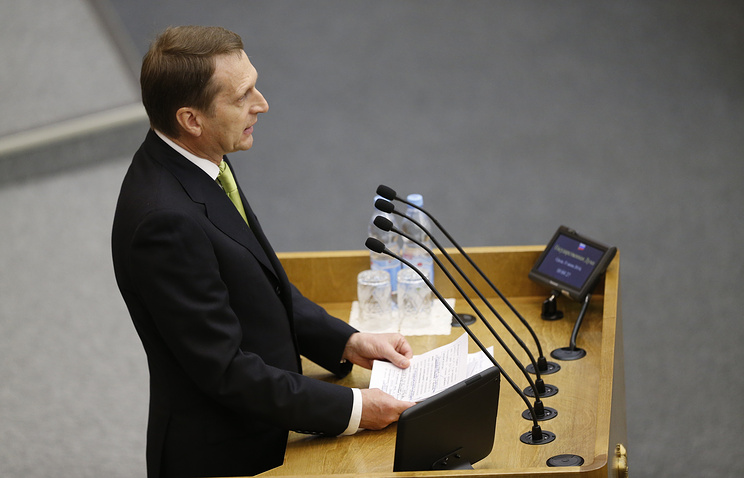 Speaker of the Russian State Duma Sergey Naryshkin