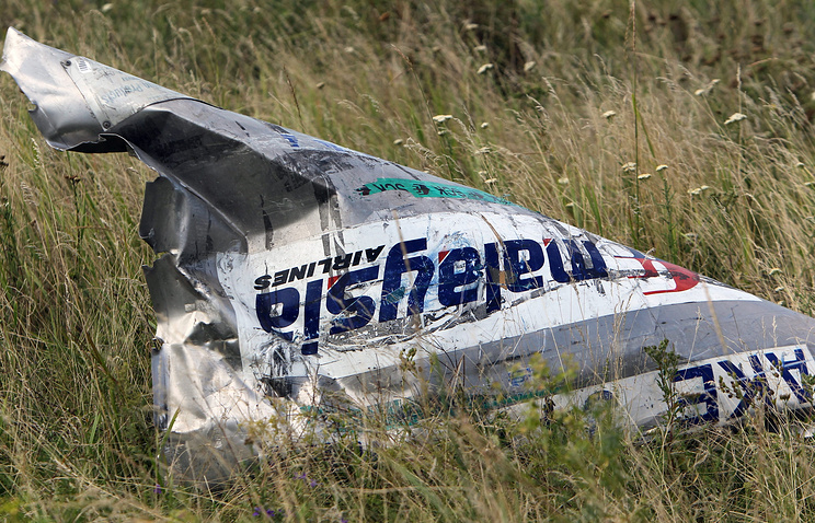 Boeing crash site in eastern Ukraine