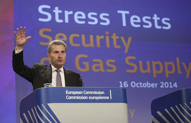 Gunther Oettinger