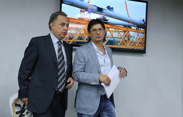 Vitaly Mutko (left) and Leonid Fedun
