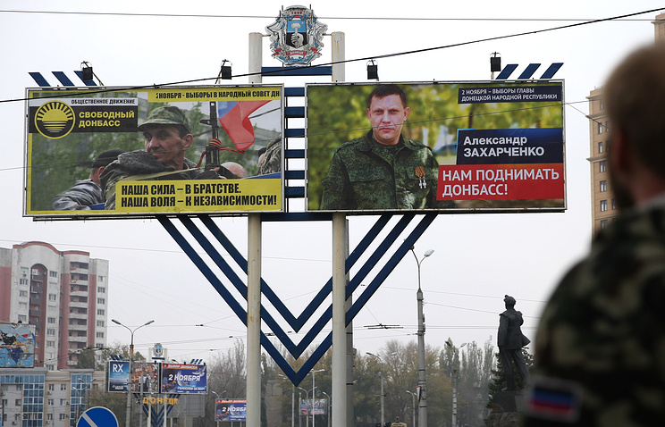 November 2 elections posters seen in Donetsk