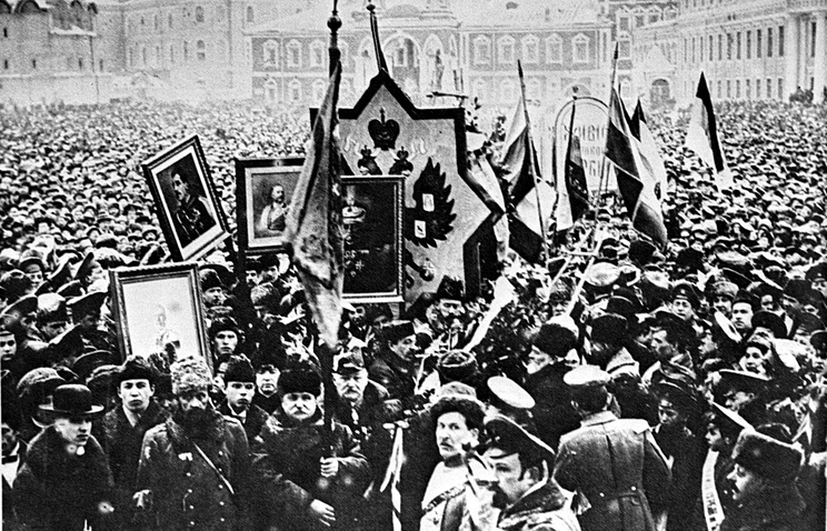'Slavic Day' in Moscow on January 11, 1915 (archive)